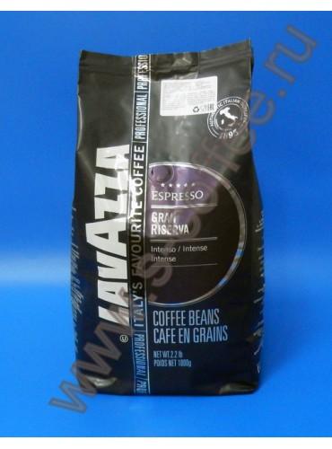 550014 Кофе в зёрнах Lavazza Gran Riserva 1 кг. (специальная цена)