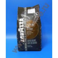 120019 Кофе в зёрнах Lavazza Gran Espresso 1 кг. (специальная цена)