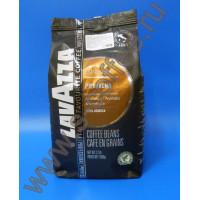 160015 Кофе в зёрнах Lavazza Pienaroma 1 кг. (специальная цена)