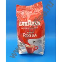 380015 Кофе в зёрнах Lavazza Rossa 1 кг. (специальная цена)