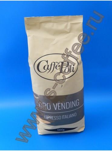 820029 Кофе в зёрнах Poli ORO Vending 1 кг.
