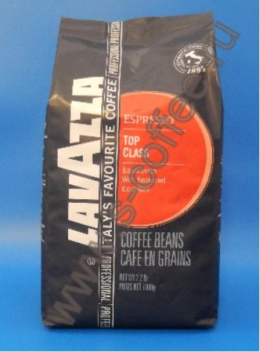 140017 Кофе в зёрнах Lavazza Top Class 1 кг. (специальная цена)