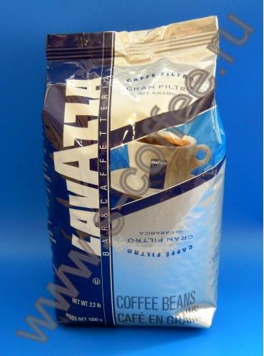 570012 Кофе в зёрнах Lavazza Gran Filtro 1 кг. (специальная цена)