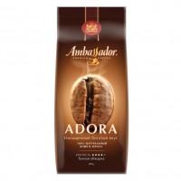 020332  Кофе в зернах Ambassador Adora, 900 гр.