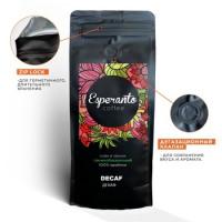 030096 Кофе в зернах Esperanto Бразилия без кофеина, 500 гр.