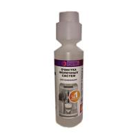 450038 Жидкость для очистки молочных систем EXPERT-CM, 0,25 л.
