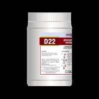 210106 Порошок для удаления накипи Cafedem D22, 1 кг.