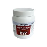 210113  Порошок для удаления накипи Cafedem D22, 250 гр.