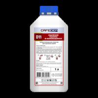 300531 Cafedem D11 Жидкость для удаления накипи, 1 л.