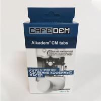 210090 Таблетки для чистки от кофейных масел Cafedem G31, 10 штук по 2 гр.