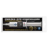 520022 Смазка для кофемашин 10 гр. EFELE в блистере