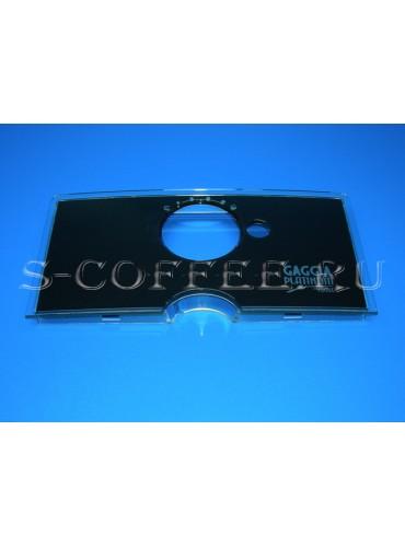 11004779 Панель передняя (запчасть для кофемашины)
