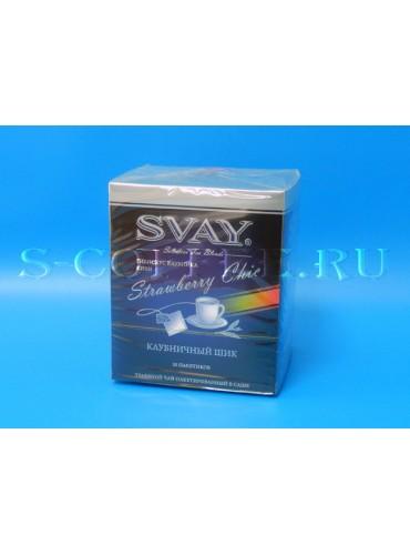 045289 Чай Svay гибискус (каркаде), клубника, киви 20*2гр.