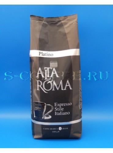 820012 Кофе в зёрнах Alta Roma Platino 1 кг.