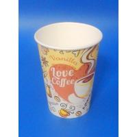 "450015 Стакан для горячих напитков ""COFFEE"" 300 мл. (50 шт./уп.)"