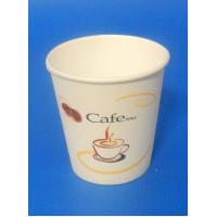 "430024 Стакан для горячих напитков ""COFFEE"" 166 мл. (80 шт./уп.)"