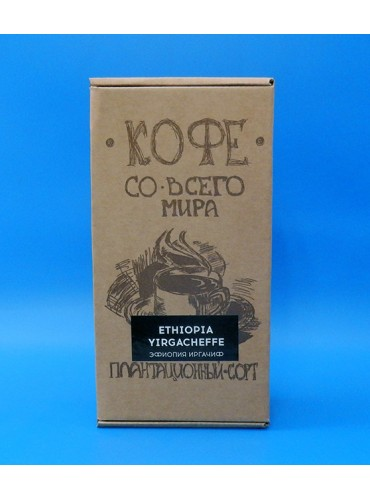 330011 Кофе в зернах Esperanto Эфиопия Иргачиф 500 гр