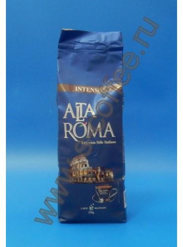 860012 Кофе молотый Alta Roma Intenso 250 гр. вакуумная упаковка