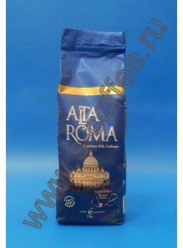 850020 Кофе молотый Alta Roma Supremo 250 гр. вакуумная упаковка