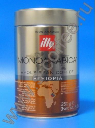 010027 Кофе в зернах Illy Эфиопия 250 гр.