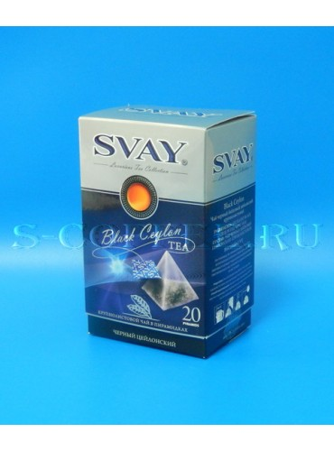 042660 Чай svay чёрный цейлонский 20*2.5 гр.