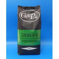 Аренда кофемашины + кофе в зерне Poli Crema Bar 3 кг.