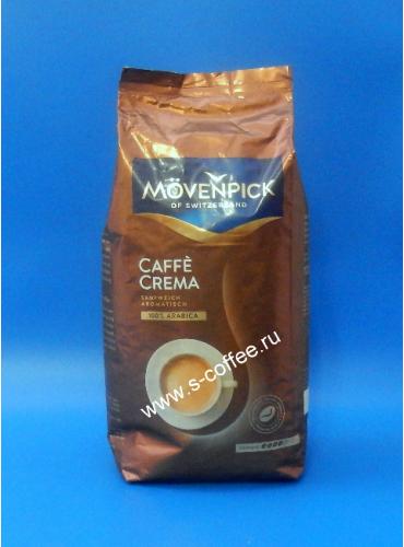 670024 Кофе в зёрнах Movenpick Caffe Crema, 1 кг.