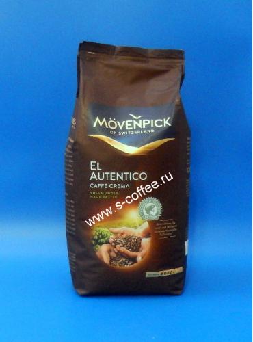 700011 Кофе в зёрнах Movenpick El Autentico, 1 кг.
