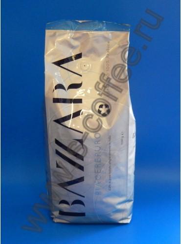 850017 Кофе в зёрнах Bazzara Piacerepuro 1 кг.