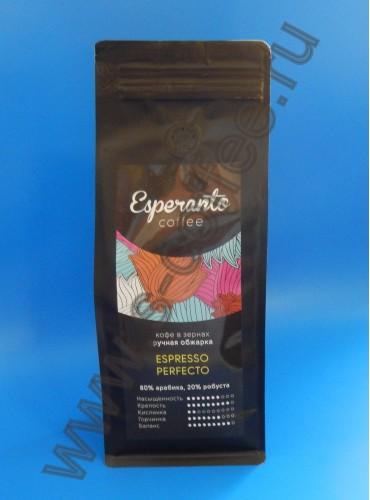 190025 Кофе в зернах Esperanto ESPRESSO PERFECTO, 500 гр.