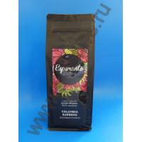 350026 Кофе в зернах Esperanto Колумбия 500 гр
